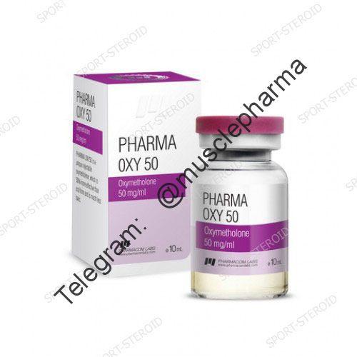 PHARMAOXY 50 (PHARMACOM LABS). 1 фл. * 10 мл.