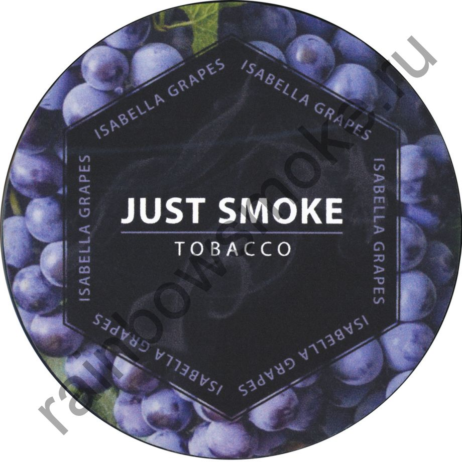 Just Smoke 100 гр - Isabella Grapes (Виноград Изабелла)