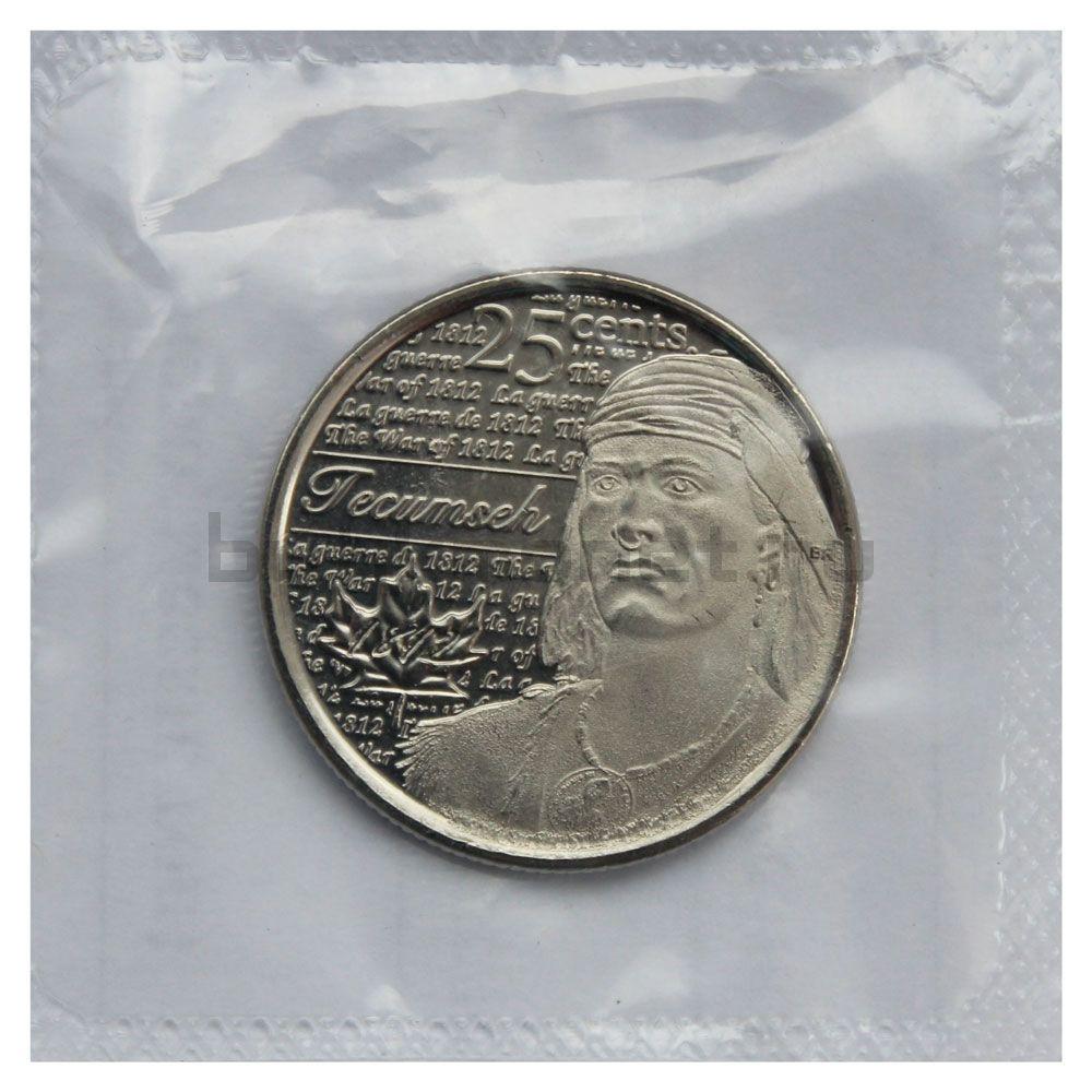 25 центов 2012 Канада Вождь Шайенов Текумсе (Война 1812 года)