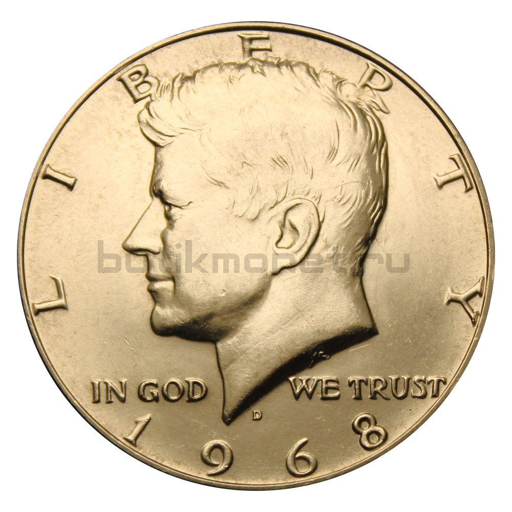 50 центов 1968 США Kennedy Half Dollar D