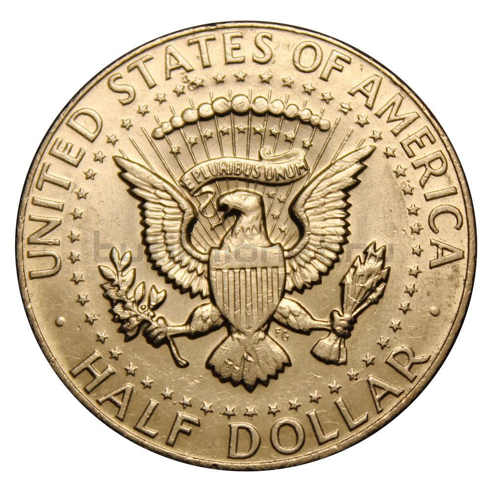50 центов 1966 США Kennedy Half Dollar