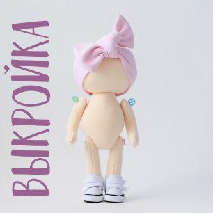 Выкройка+МК Тело куклы с набивной головой из трикотажа