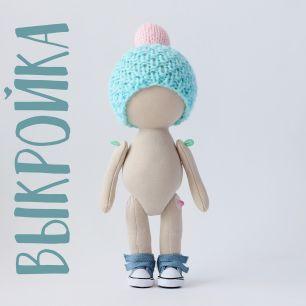 Выкройка+МК Тело куклы с цельно кроенной головой