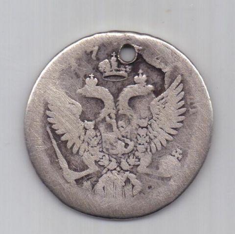 1 рубль 1754 г. редкий! ммд МБ