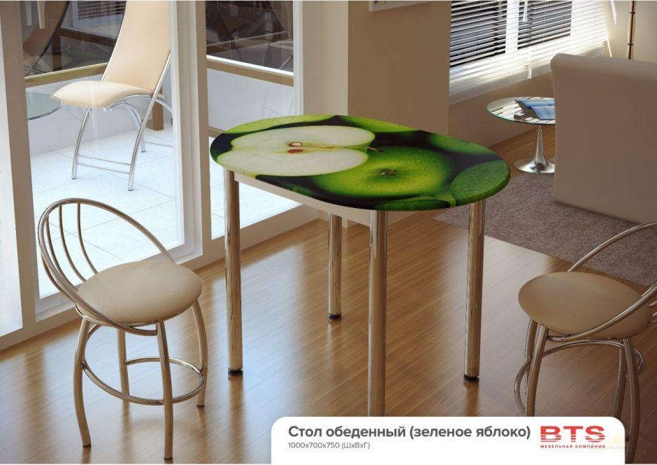 Кухонный стол с фотопечатью Зеленое яблоко (БТС)