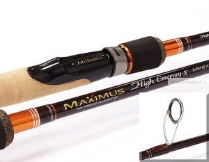 Спиннинг  Maximus High Energy-X 21M 2,1м / тест 10-30 гр MSHEX21M