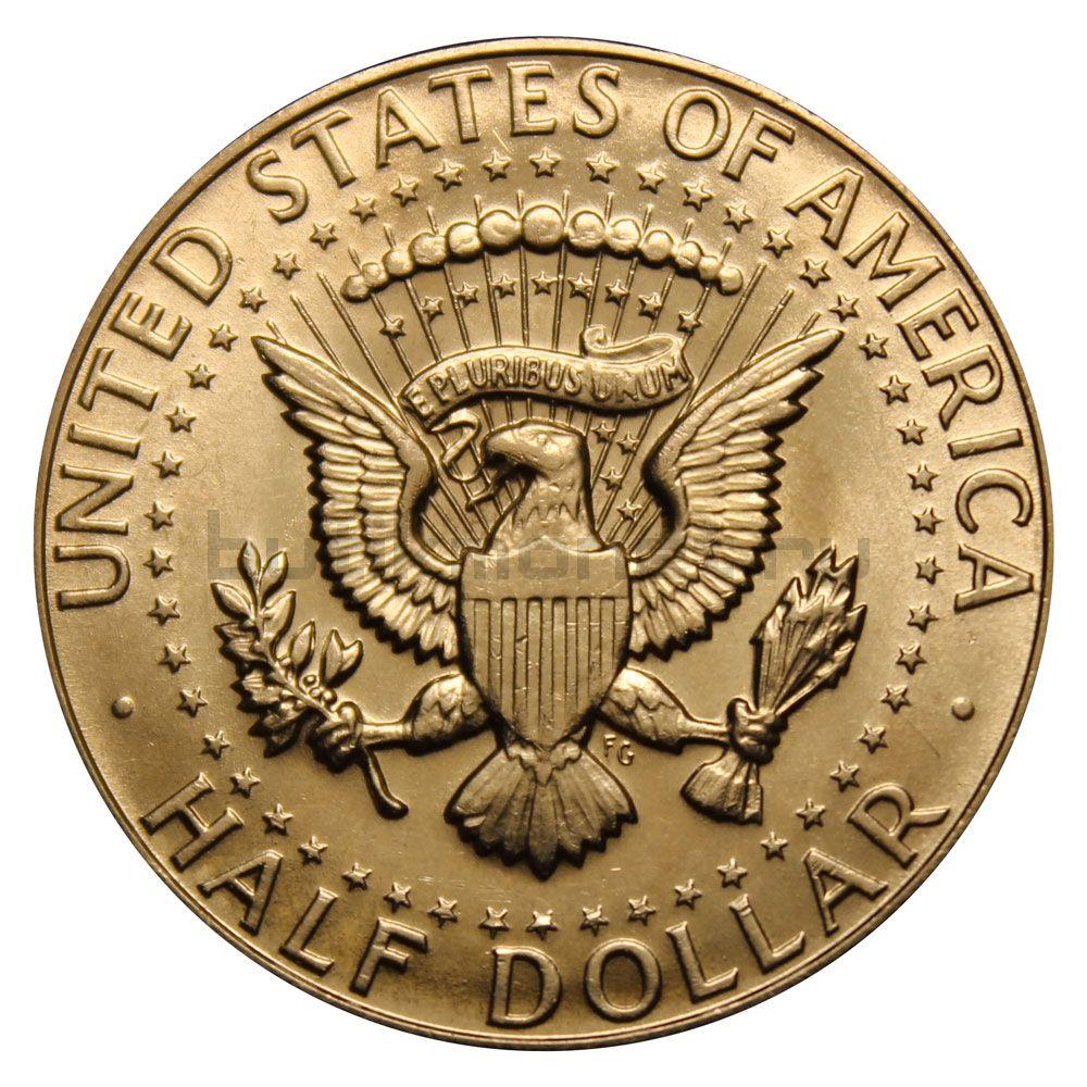 50 центов 1965 США Kennedy Half Dollar