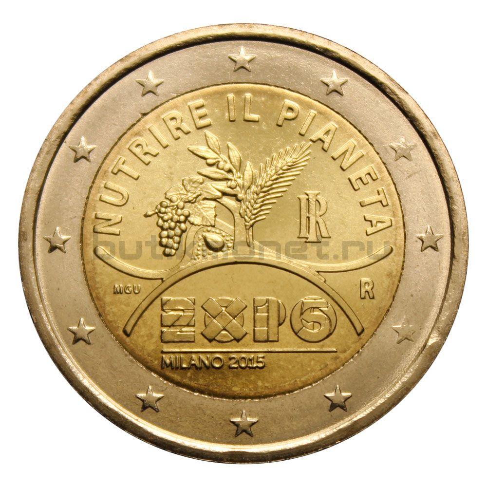 2 евро 2015 Италия ЭКСПО 2015, Милан
