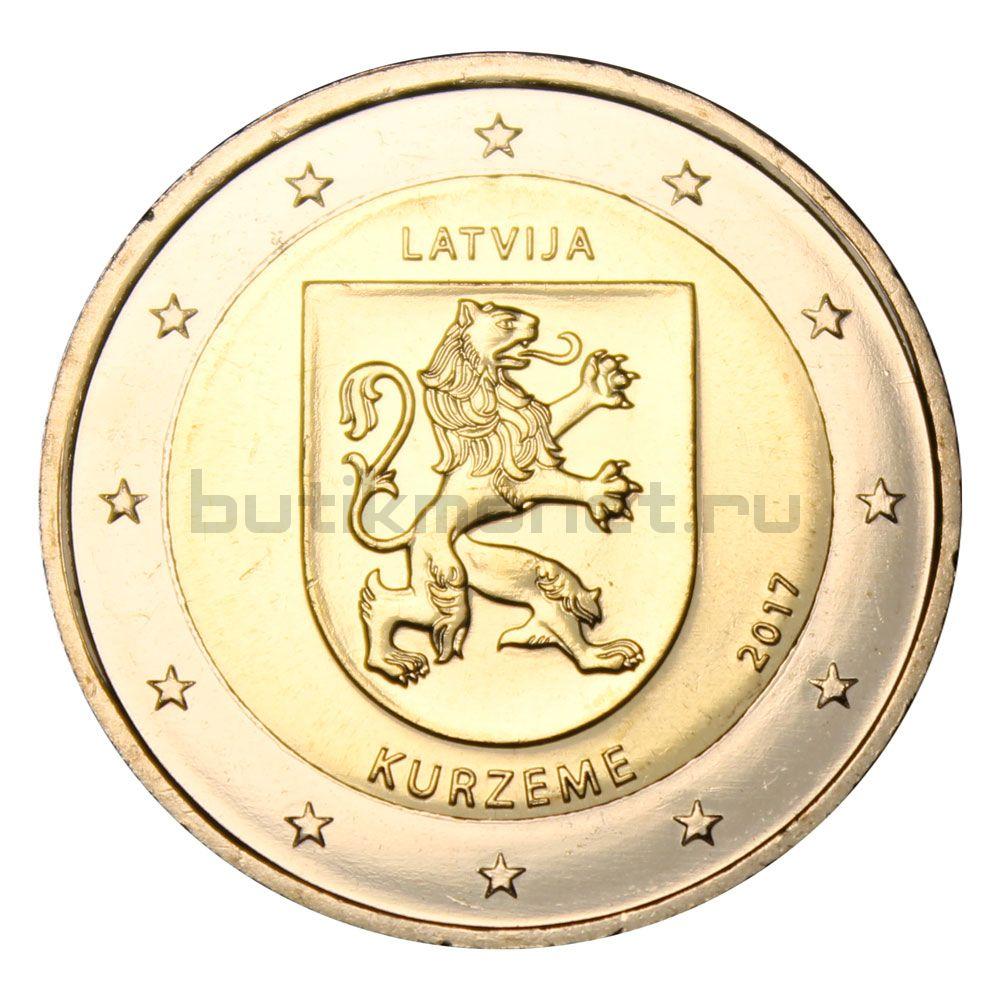 2 евро 2017 Латвия Исторические области Латвии - Курземе