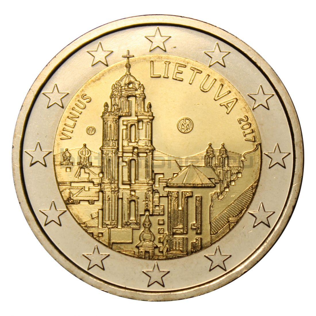 2 евро 2017 Литва Вильнюс