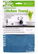 Полотенце кухонное 40 х 60 см голубое