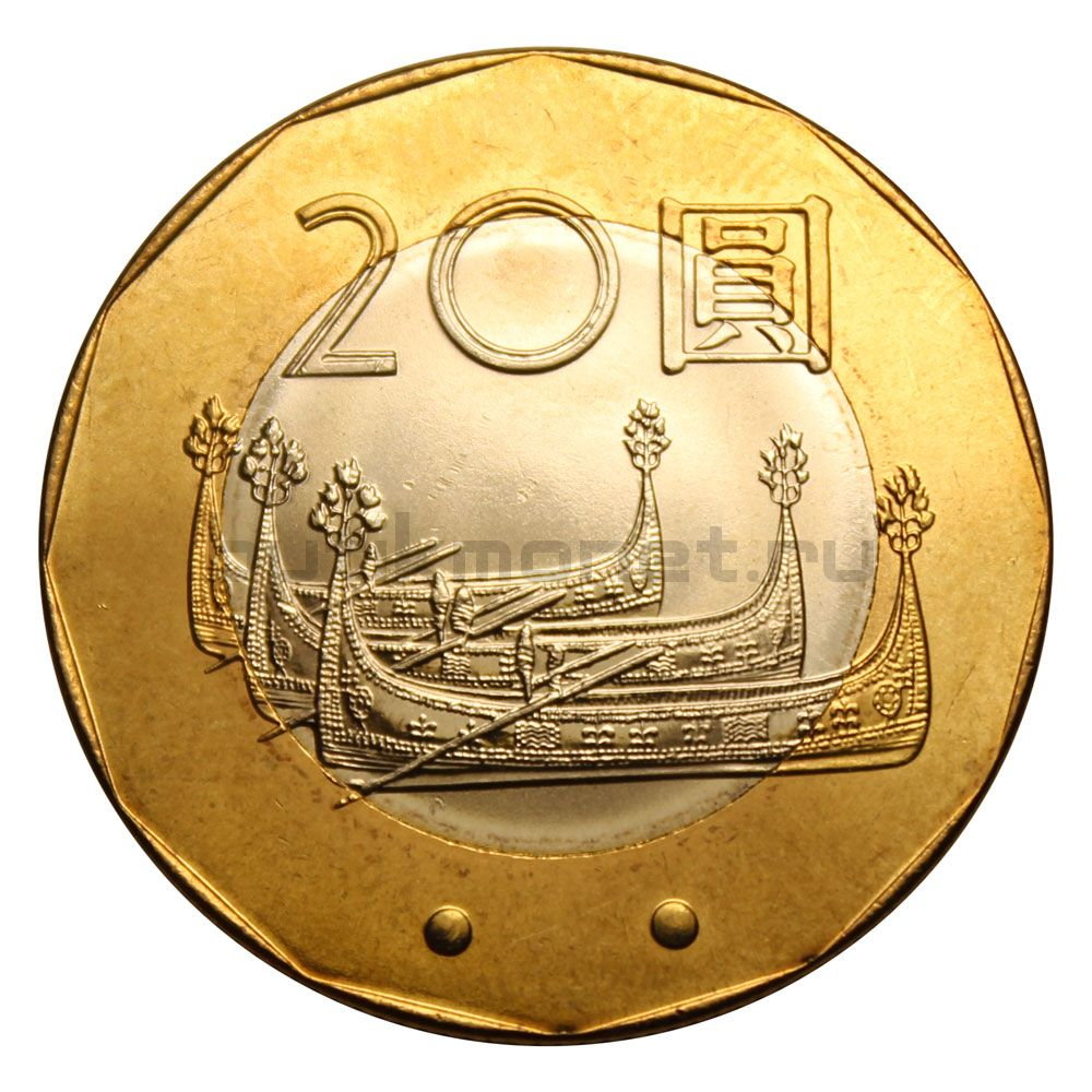 20 долларов 2001 Тайвань