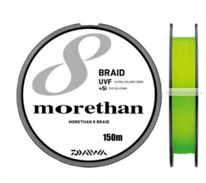 Шнур плетеный Daiwa Morethan X8 Braid UVF+Si 150м
