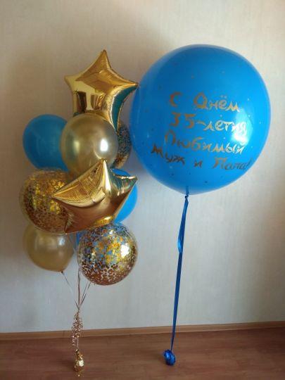 Метровый шар с вашей надписью и фонтан с конфетти
