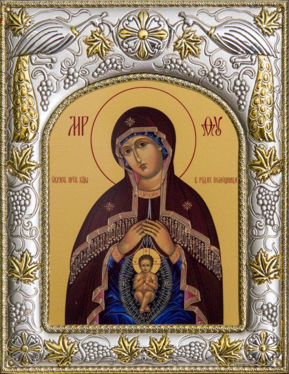 Серебряная икона Божья Матерь Помощница в Родах (14*18см., гальванопластика, Россия-Италия)