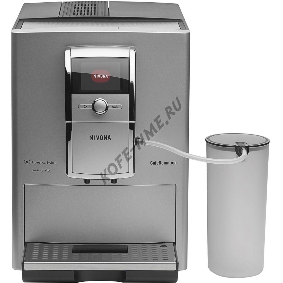 Кофемашина Nivona CafeRomatica 848