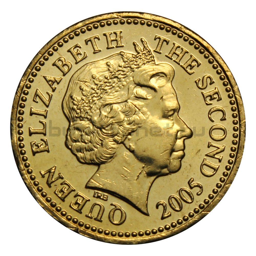 1 фунт 2005 Джерси