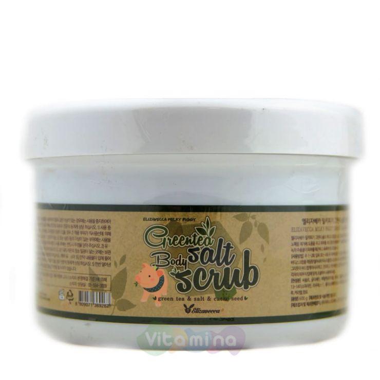 Elizavecca Скраб для тела с экстрактом зеленого чая Greentea Salt Body Scrub, 600 гр