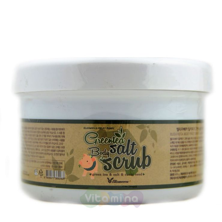 Elizavecca Скраб для тела с экстрактом зеленого чая Greentea Salt Body Scrub, 600 гр