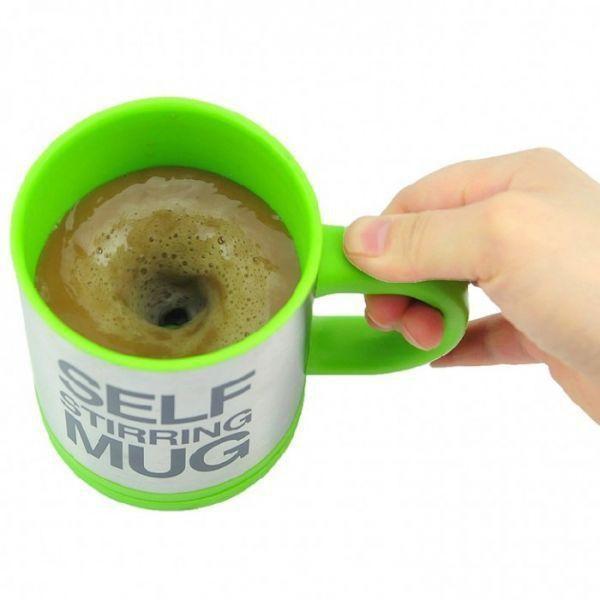 Кружка - миксер Self Stirring Mug (Цвет: Зеленый)