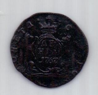 деньга 1767 г. XF. R! редкий год .Сибирь