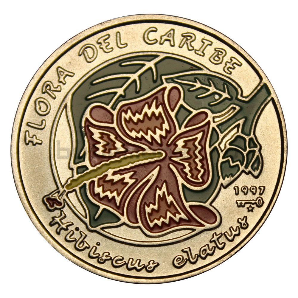 1 песо 1997 Куба Гибискус волнистый (Карибская флора)