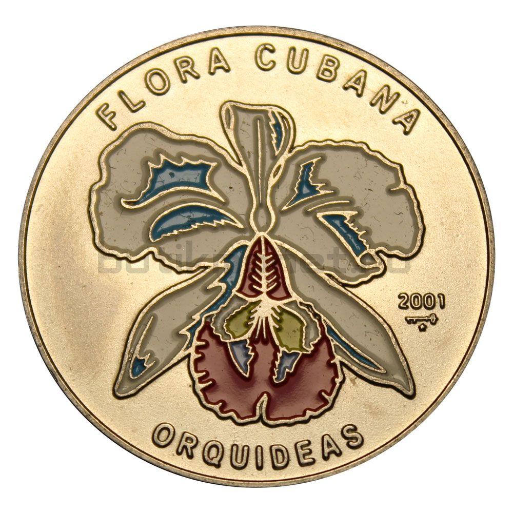 1 песо 2001 Куба Орхидея белая (Карибская флора)