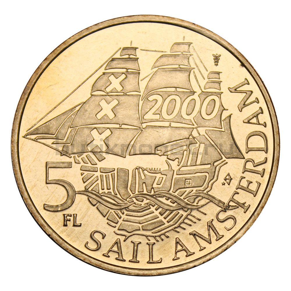 5 флоринов 2000 Нидерланды Парусник - Дар Молодёжи (Sail Amsterdam 2000)