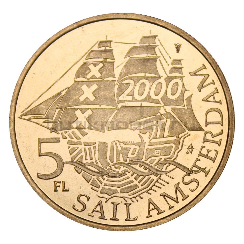 5 флоринов 2000 Нидерланды Барк Крузенштерн (Sail Amsterdam 2000)