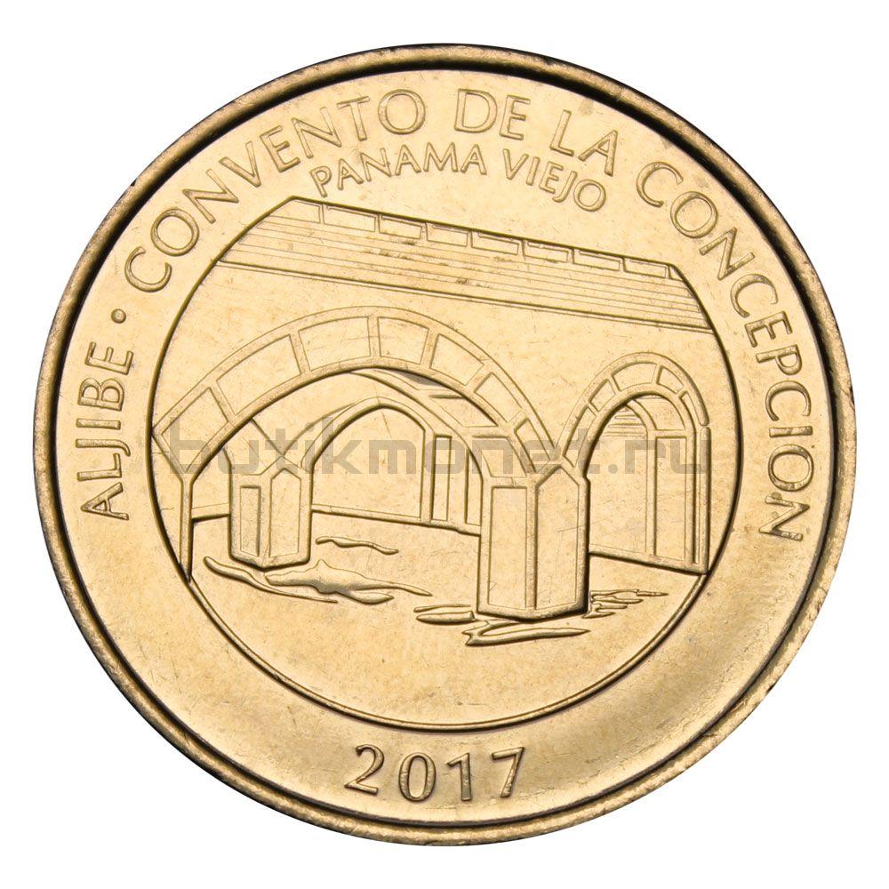 1/2 бальбоа 2017 Панама Королевский мост (Панама-Вьехо)