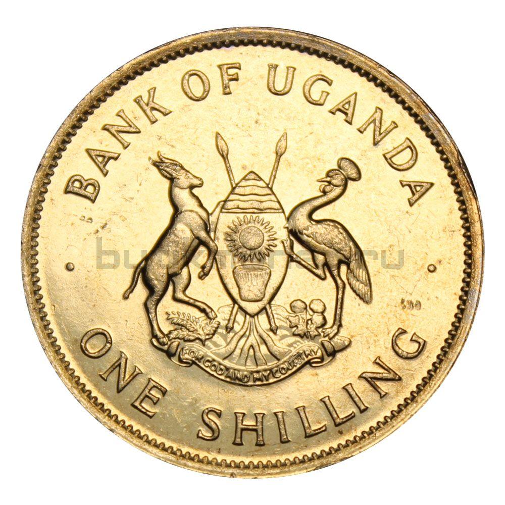 1 шиллинг 1976 Уганда
