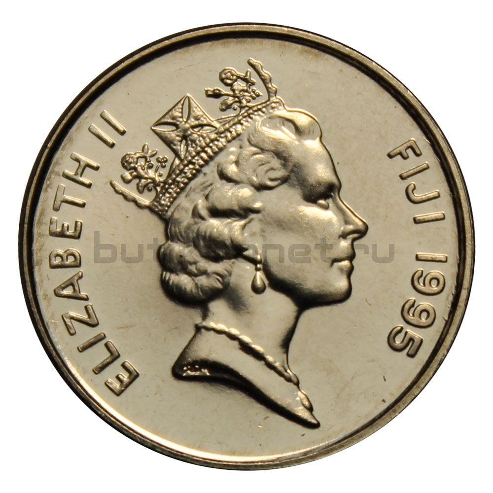 5 центов 1995 Фиджи 50 лет ФАО