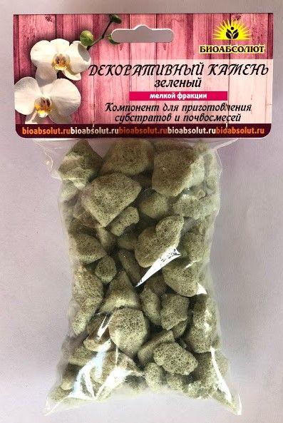 Дренажный камень «БИОАБСОЛЮТ™» (влагосбернгающий) мелкой фракции 0,5 литр