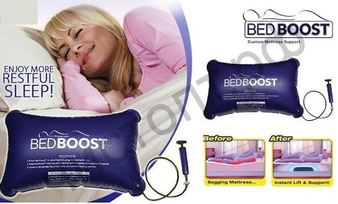 Подушка Bed Boost