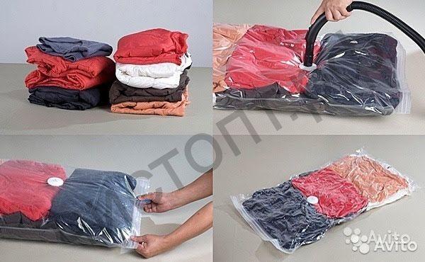 Вакуумный пакет для хранения одежды 50Х60 FOR CLOTHING