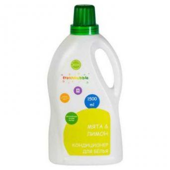 Freshbubble - Кондиционер для белья Мята и Лимон 1500 мл