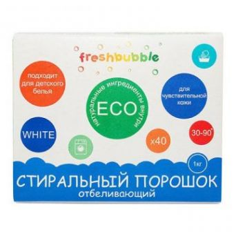 Freshbubble - Порошок для стирки белья отбеливающий 1 кг