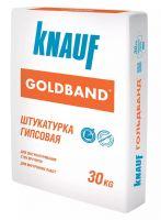 Штукатурка Knauf GOLDBAND, Кнауф Гольдбанд, гипсовая для стен, (30 кг)