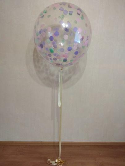 Полуметровый шар с конфетти