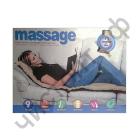 Массажный матрас с мехом Massage mat