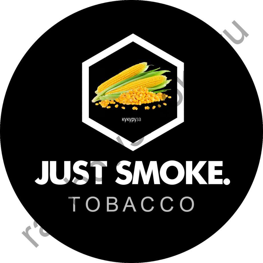 Just Smoke 100 гр - Corn (Кукуруза)