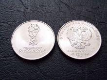 Монета 25 рублей «Чемпионат мира по футболу FIFA 2018 в России»