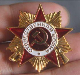 Орден отечественной войны 1 степени копия 30 мм