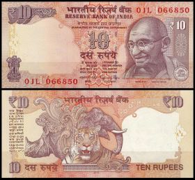 Банкнота Индия 10 рупий 2014