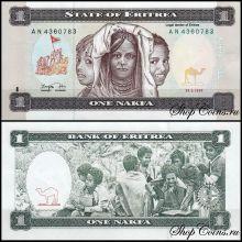 Банкнота Эритрея 1 накфа 1997