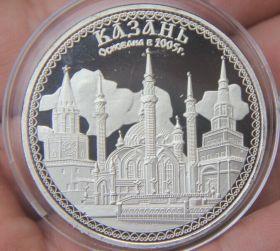 Памятная медаль Казань 40 мм