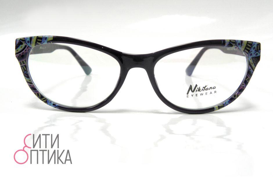 Nikitana  NI 2892