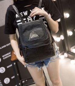 Рюкзак стильный женский городской Плас