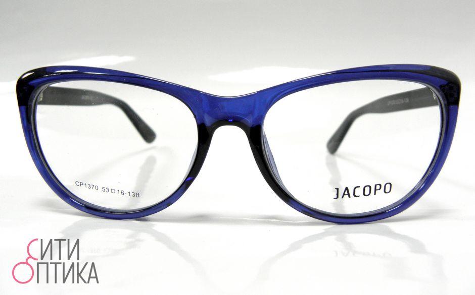 Jacopo CP1329
