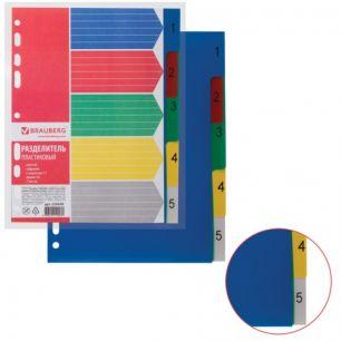Разделитель пластиковый BRAUBERG, А5, 5 листов, цифровой 1-5, оглавление, цветной, Россия, 225628